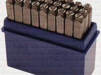 Набор клейм буквы, 4мм (27 шт, Латиница)
