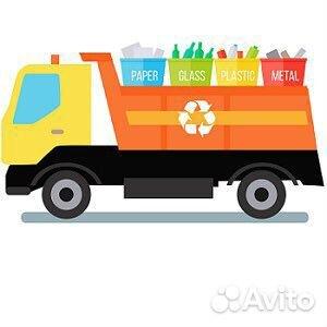 Вывоз мусора  89002142303 купить 4