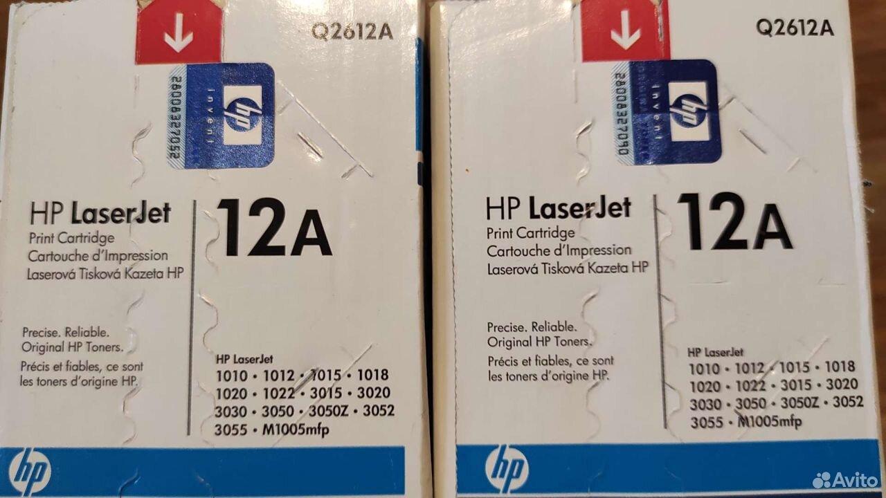 Картридж q2612a новый  89994506006 купить 2