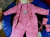 Комбинезон теплый — Детская одежда и обувь в Геленджике