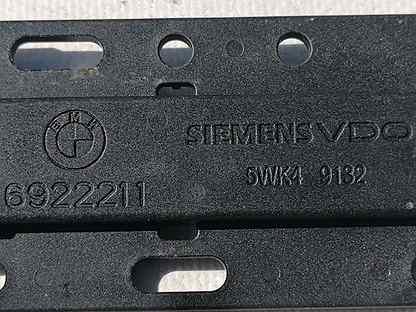 Антенна на BMW X1 (E84) 2012 года (рестайлинг)