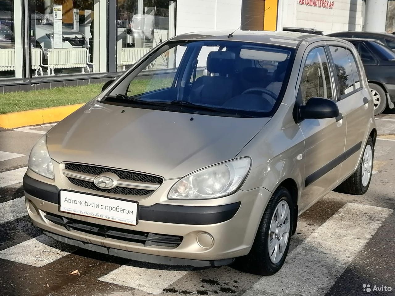 Hyundai Getz, 2006  84954871004 купить 1