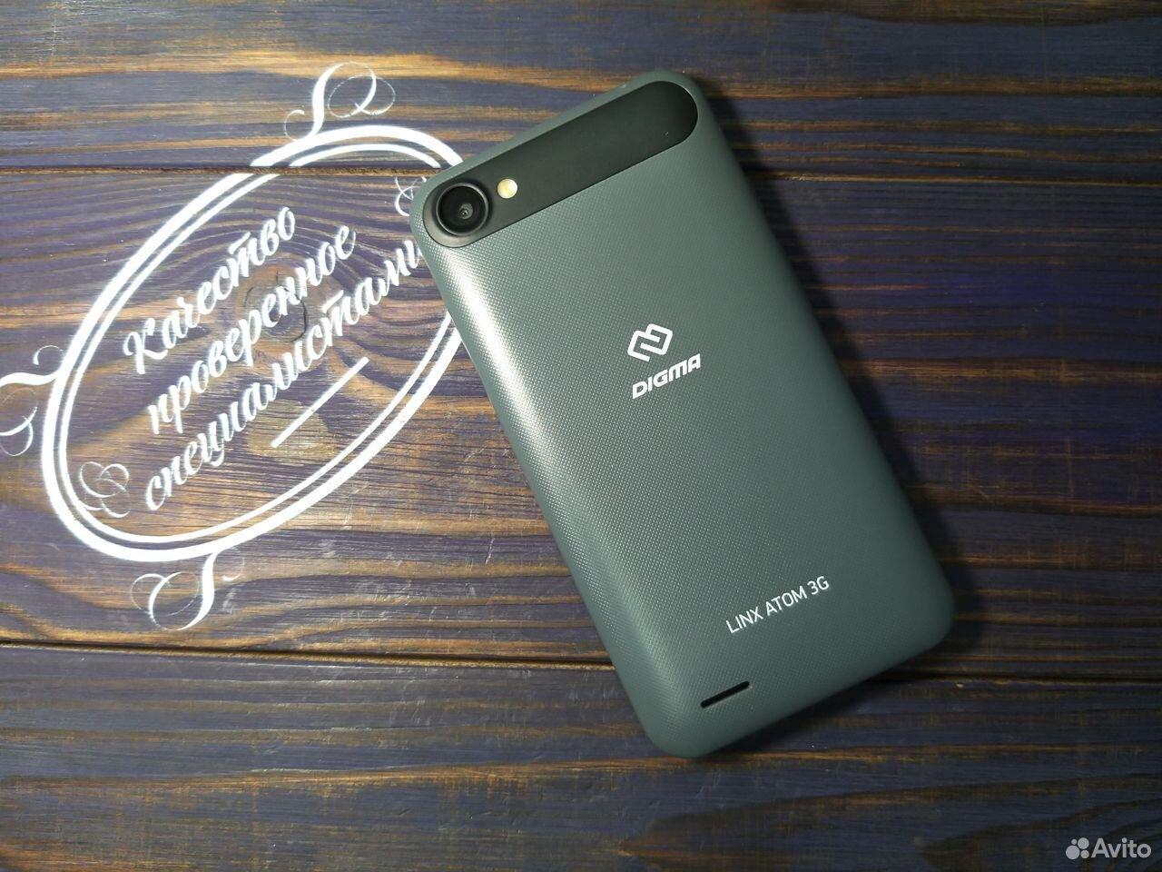 Digma Linx atom 3G Серый