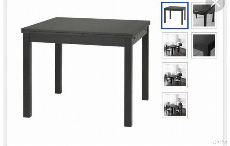Стол  89277882141 купить 2