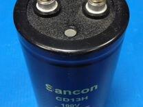 22000mkF 100V конденсаторы Sancon