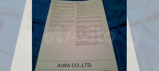 Aiwa 999 Mkii Avito