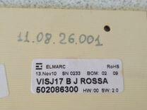 Электронные блоки на ardo flsn 85EW