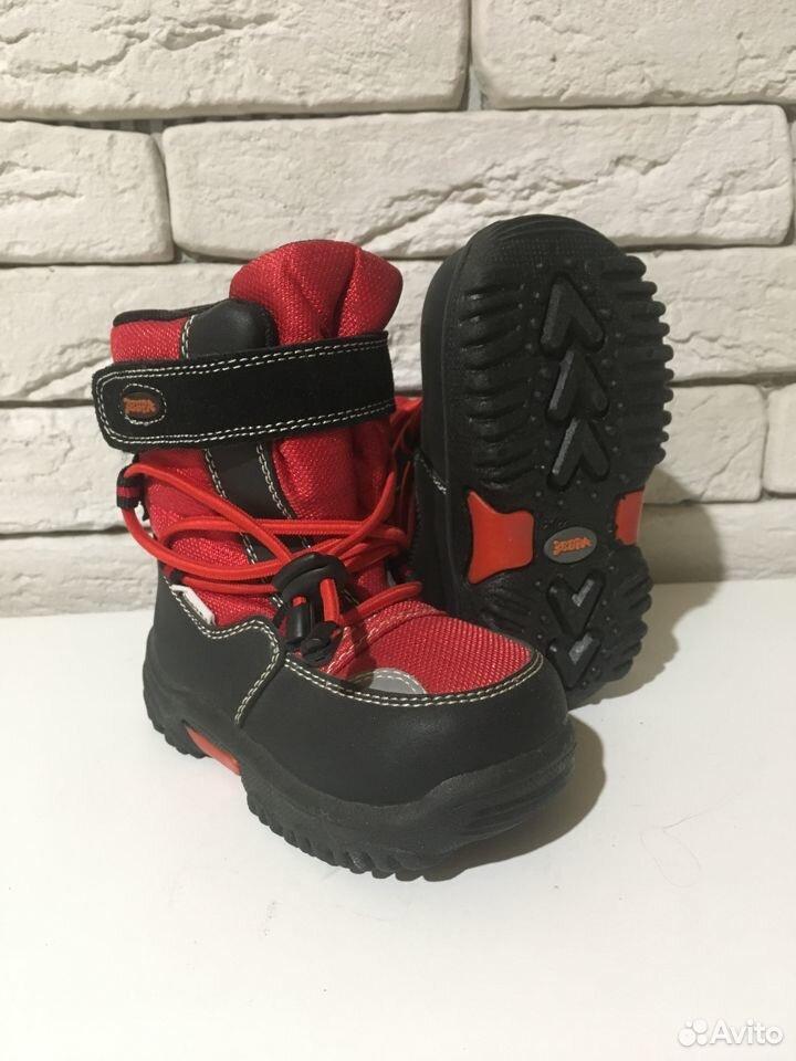 Ботинки Зимние детские  89233582803 купить 2