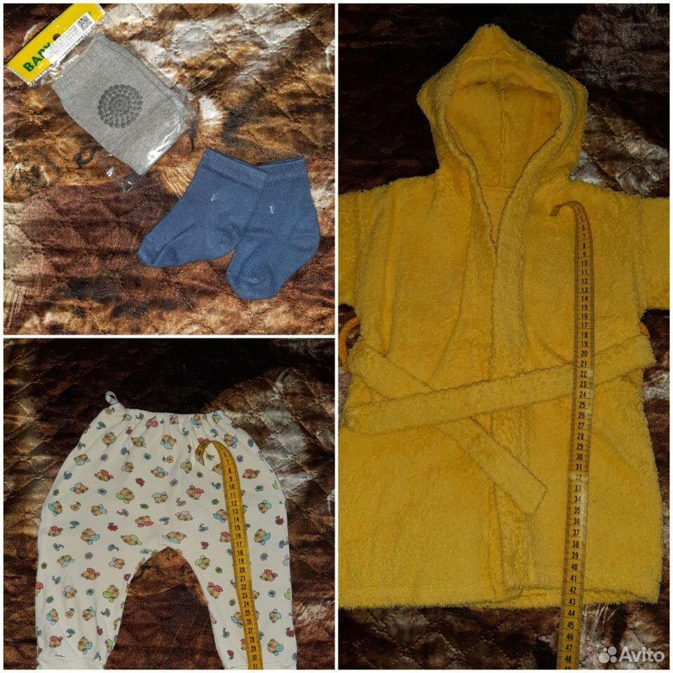 Одежда до года  89140080957 купить 5