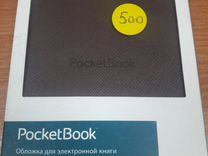 Обложка для pocketbook 631