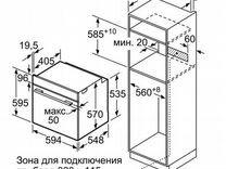 Электрический духовой шкаф Bosch HBG537BW0R