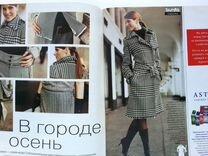 Журнал Burda 9/2004