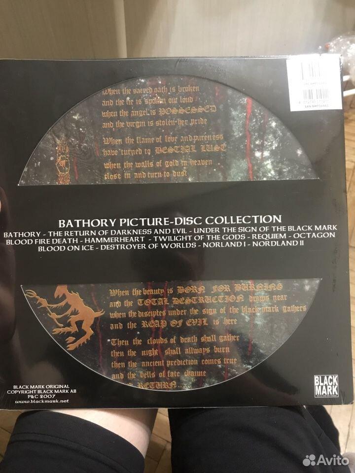 Bathory The Return of the Darkness and Evil Pic  89995201512 купить 2
