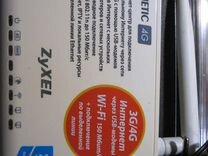 4G роутер zyxel keenetic 4G