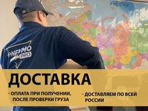Амортизатор Maybach 2006-2012 Передний