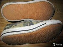 Обувь 27-28 размер (Франция, Россия)
