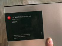 Бинокль Leica Ultravid 10*42 HD