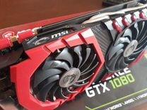 MSI GTX 1080 Gaming X+