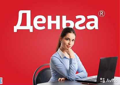 Работа для девушек прокопьевск работа для девушек от 18 лет новосибирск