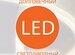 Подвесной светильник Eurosvet 50210/1 LED черный