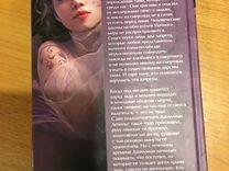 Лиза Джейн Смит Темный ангел