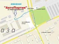 Стекло задней двери Captiva каптива — Запчасти и аксессуары в Омске