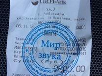 Колонки Урал ак-47 13см
