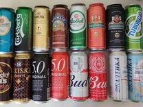 Продам банки из под пива и коктейлей
