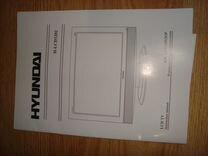 Телевизор битый LCD hyundai 81 см