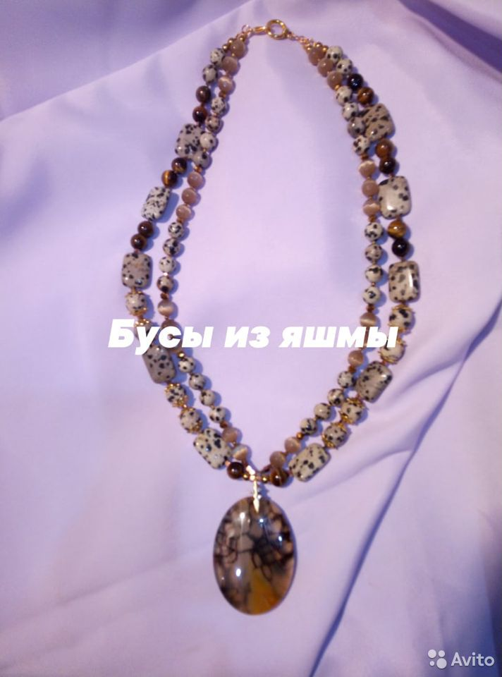 Halsband  89510851977 köp 4