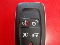 Ключ зажигания Land Rover Discovery 4 — Запчасти и аксессуары в Краснодаре