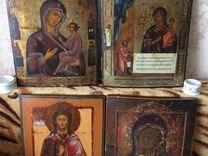 Иконы старинные живопись