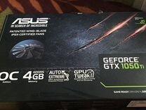 Видеокарта Nvidia geforce 1050ti — Товары для компьютера в Самаре