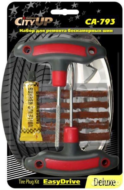 Набор для ремонта бескамерных шин City UP са 793  89502167216 купить 1