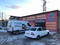 Toyota SN 5w30 (тойота 5в30) — Запчасти и аксессуары в Красноярске