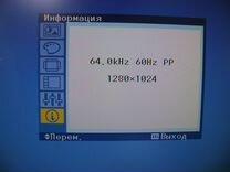 SAMSUNG 713NS — Товары для компьютера в Вологде