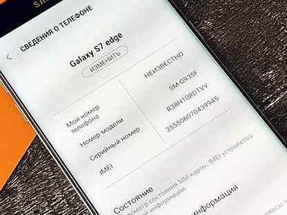 4/32 Samsung S7 Edge / Черный
