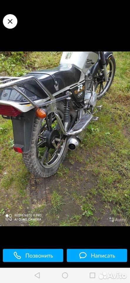 Мотоцикл  89116204921 купить 1