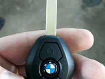 Ключ бмв e38, e39, е46, e53, e60, е 83 и т.д