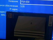 Sony Playstation 4 PRO 1Tb по 5.05