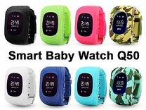 Детские Часы Q50/Q90/Q100/DF25