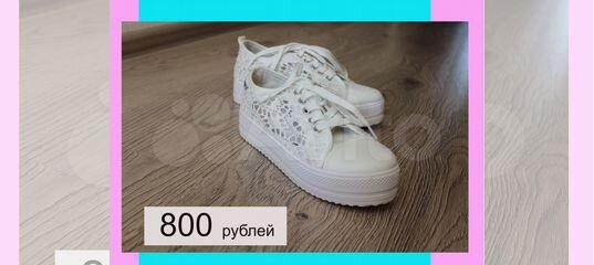Кроссовки (кеды) белые с кружевом на платформе купить в Самарской области с доставкой | Личные вещи | Авито