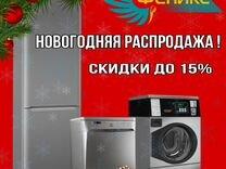 Стиральные машины — Бытовая техника в Москве