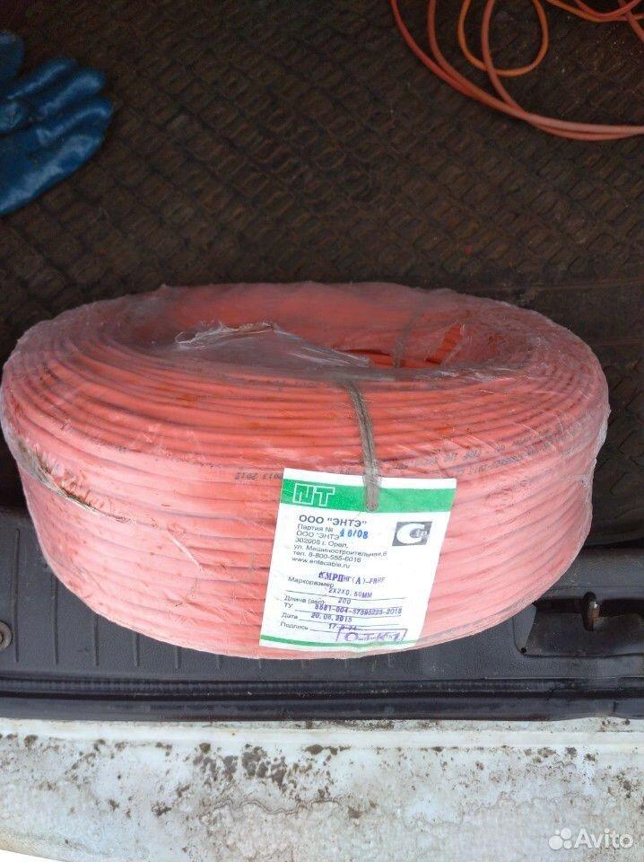 Кабель кмрп нг(А) frhf огнестойкий,для пожарной си  89115315301 купить 1