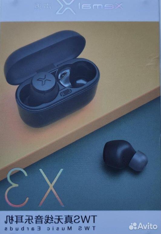 Wireless-Kopfhörer  89872423172 kaufen 1