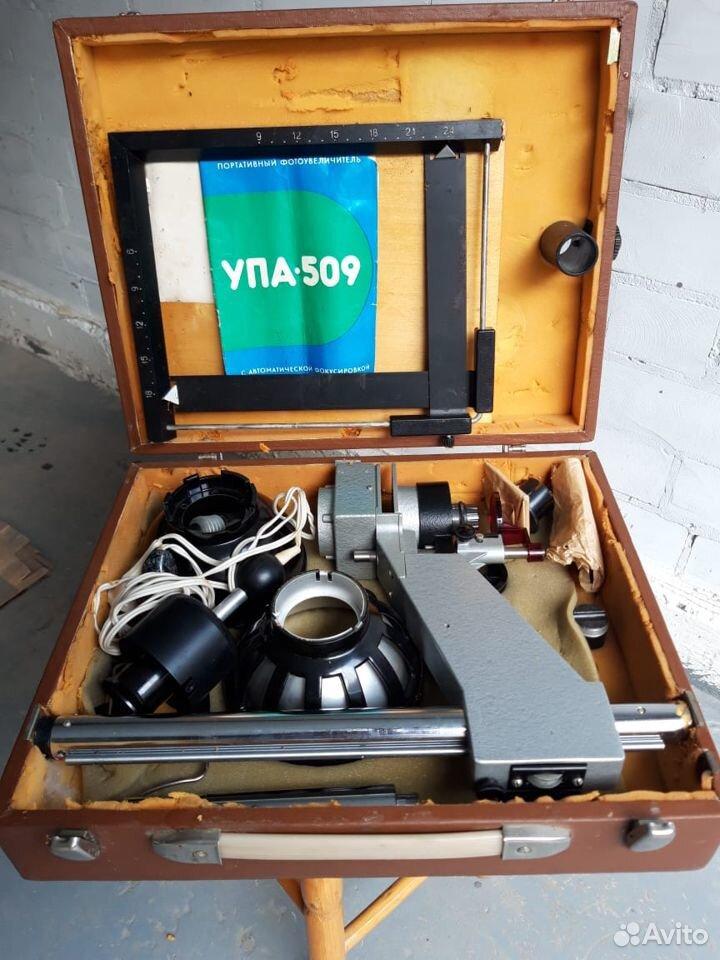Портативный фотоувеличитель упа-509  89224817758 купить 1