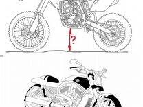 Подставка-подъёмник для мотоцикла — Запчасти и аксессуары в Пензе