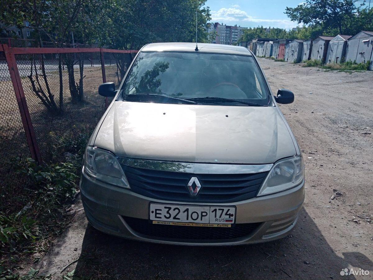 Авто в аренду  89634630923 купить 1