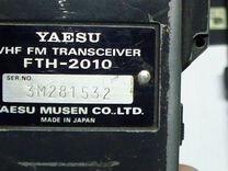 Рации yaesu FTH-2010. 5шт