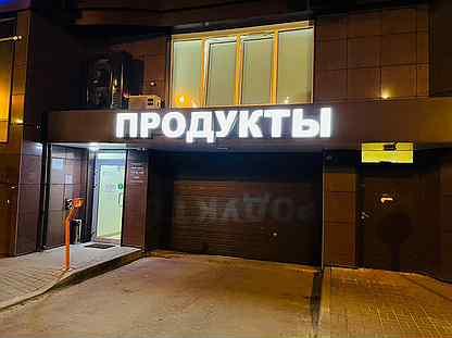 Работа без опыта в белгороде для девушек работа в полиции курск вакансии для девушек
